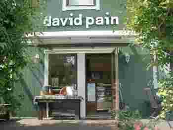 「david pain(ダヴィッド パン)」は、フランス・コルシカ島出身のご主人と日本人の奥さまが営む、自家製天然酵母にこだわったパン屋さんです。
