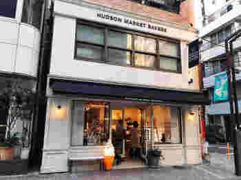 リピーターが多い、ニューヨークスタイルのスイーツ店『ハドソンマーケットベーカーズ』。麻布十番駅より歩いて2分の場所にあります。
