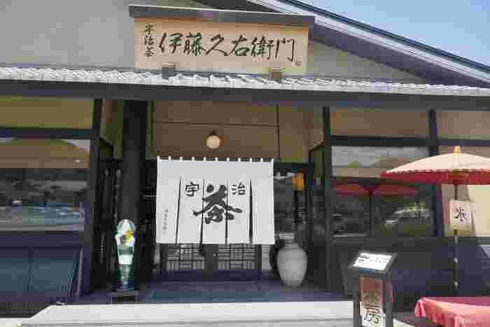 江戸後期から宇治でお茶を作り続けている伊藤久右衛門。カフェは宇治だけでなく、祇園四条にもありますよ。