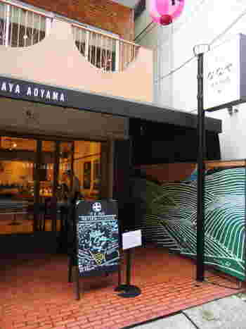 東京都渋谷区渋谷、渋谷駅から595m、青山学院大学の近くにある「ななや 青山店」は、静岡県藤枝市で人気の静岡抹茶スイーツの店「ななや」の、東京初の直営店です。