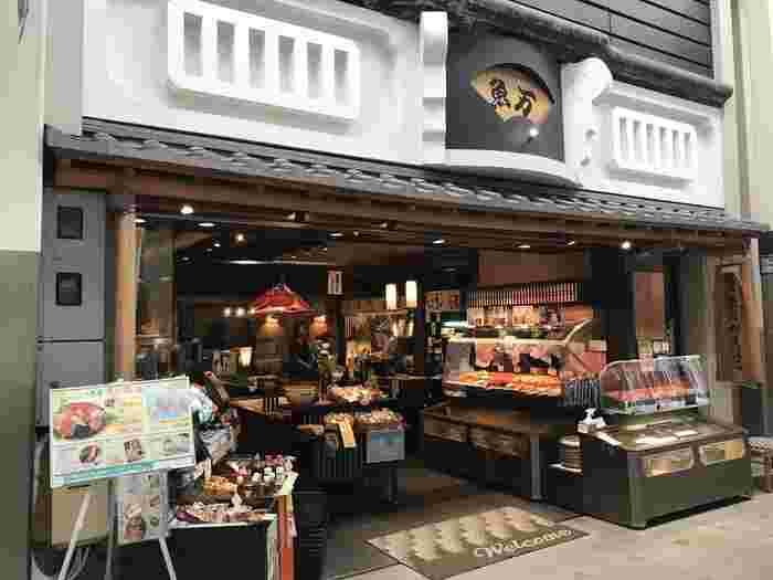 1901年創業の「魚万」は、本家の料亭から転身した魚谷芳松さんが開いたかまぼこ専門店。海のない奈良で、魚の栄養やおいしさを知ってもらいたいという想いから開いたお店は、今では多くの方が訪れる人気店となっています。