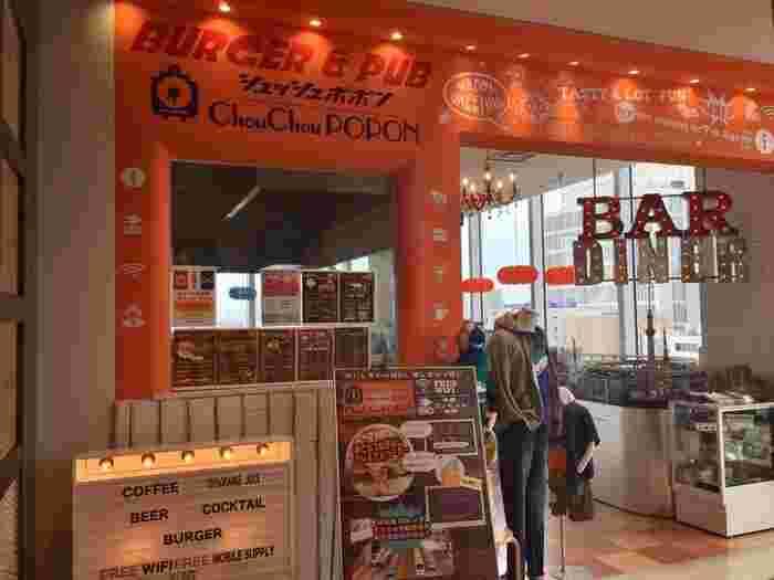 アメリカンカジュアルな雰囲気の「バーガー&パブ ChouChou POPON(シュッシュポポン)」は、JR御徒町駅を出てすぐのところにあります。