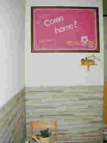 部屋が狭い場合、半分だけ色を変えるというのもアリ。重心が下がって、空間を広く見せられますよ。
