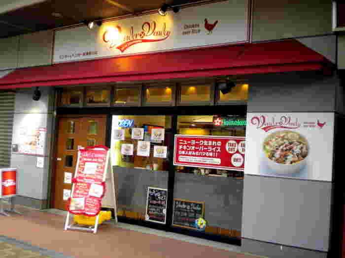 東京、神奈川などに店舗を構える「ベンダーベンダー」。チキンオーバーライス専門店です。