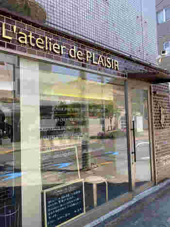 ラトリエ・ドゥ・プレジールは、世田谷区祖師ケ谷大蔵駅から歩いてすぐの場所に位置しています。通りかかる人も思わず足を止めてしまうようなモダンでおしゃれな外観♪開店直後は並んでいることも多い人気店。