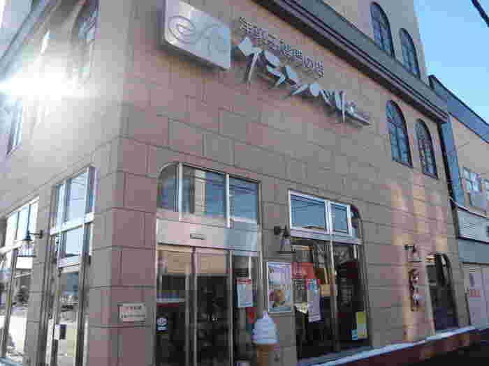 帯広市内に5つの店舗があるほか、百貨店の催事場や物産展などにも登場しますよ。