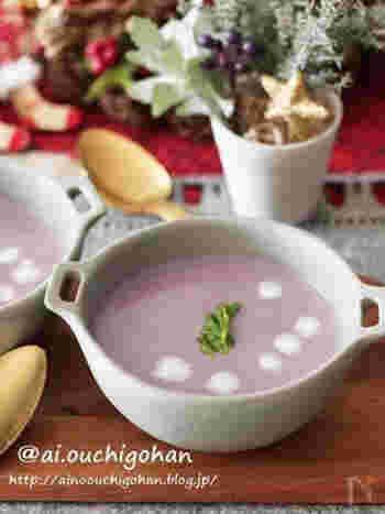 冬が旬の紫芋とかぶを使ったポタージュスープです。生クリームではなく牛乳を使用するので、野菜さえそろえば手軽に作れます。ほんのり紫色のスープは見た目も◎。