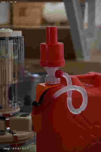 懐かしい赤いタンク