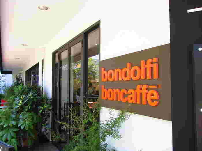 1855年にイタリア・ローマで創業した、老舗カフェ『bondolfi boncaffē(ボンドルフィカフェ)』。その日本一号店である代官山のカフェにも、とっても美味しいソフトクリームが…!