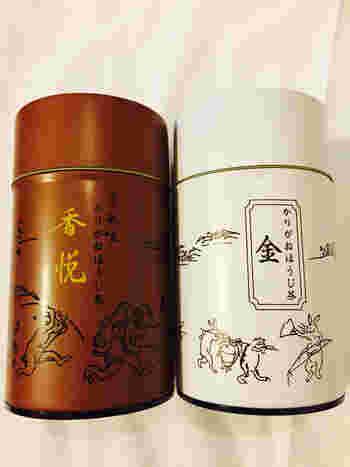 おすすめは雁がねほうじ茶。苦みが少なく、甘味のある上品なお味が人気です。お茶のおいしさももちろんなのですが、鳥獣戯画の茶缶がこれまた素敵でしょ?