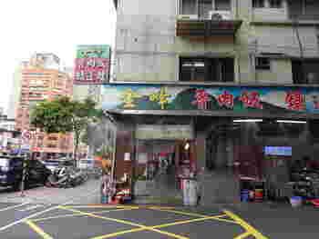 庶民の味なのでどこでも食べられますが、魯肉飯と言えばここ。いつも地元民で賑わっている人気店です。こちらの魯肉飯は大中小とサイズを選ぶことができます。スープがとても美味しいので、必ずセットで食べてくださいね。