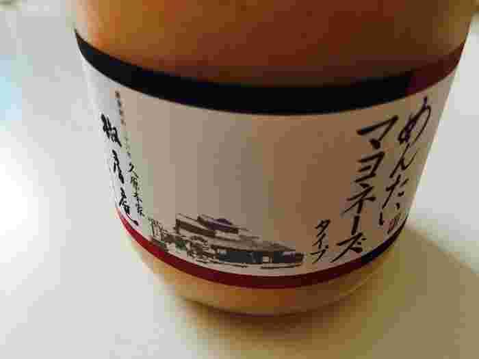 椒房庵の粒子明太子をたっぷり混ぜ込んだマヨネーズは、なんと手作り!やわらかタイプのマヨネーズは和風にも洋風の料理にも合います。