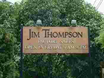 おすすめのブランドは、JIM THOMPSONというブランド。 THOMPSON氏は、タイシルクの魅力を世界に広めた人物で、最高品質のシルクを使ったポーチやスカーフなどが揃っています。  バンコク市内に博物館・JIM THOMPSON HOUSEがあり、バンコク市内でも有数の観光スポットになっています。 オリエンタルな空間が漂っており、とてもリラックスした時間が過ごせる場所です♪