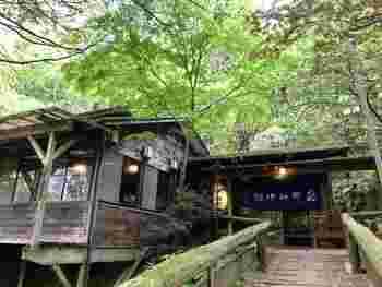 """千葉県のいすみ鉄道大多喜駅から車で約10分ほどの山中にある「竹仙郷(ちくせんきょう)」は、""""秘境""""という名に相応しい炉端焼きのお店です。"""