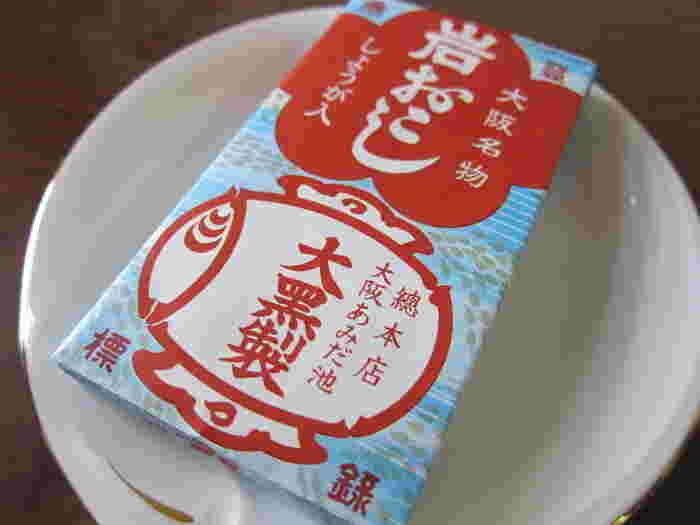 【大阪】岩おこし 「身をおこし、家をおこし、国をおこして服をおこす」言葉遊びが大阪らしい縁起菓子です。