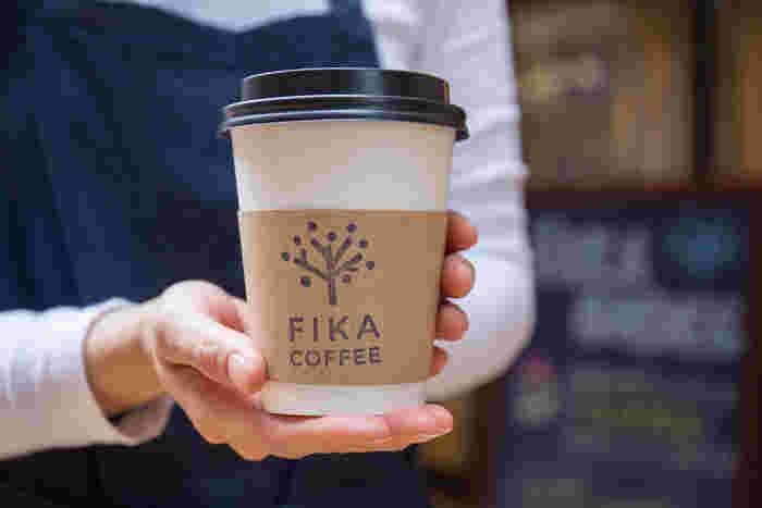 今日はゆっくりする時間がない…そんな日にはテイクアウトのコーヒーをどうぞ!こだわりの一杯を気軽に味わえるので、仕事の合間やショッピング中にもぴったり。