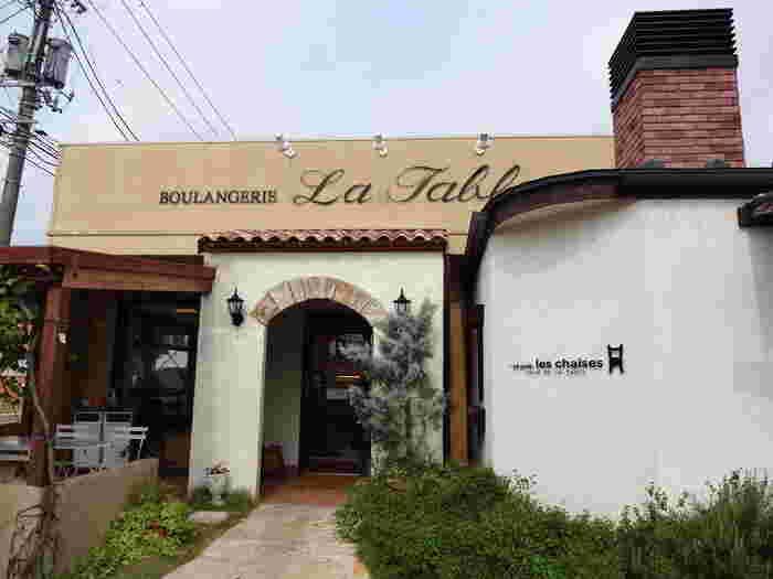 フランス語で「食卓」を意味する「La Table(ラ ターブル)」。東区東明の住宅地にあるアットホームな雰囲気の素敵なパン屋さんです。