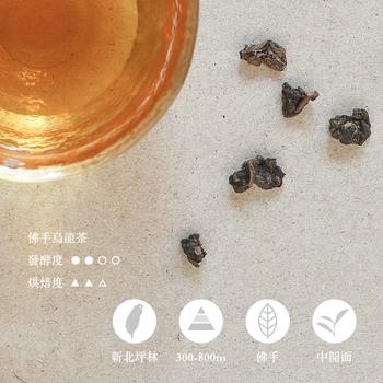 美食健康 台湾! おすすめ お取り寄せグルメ6選