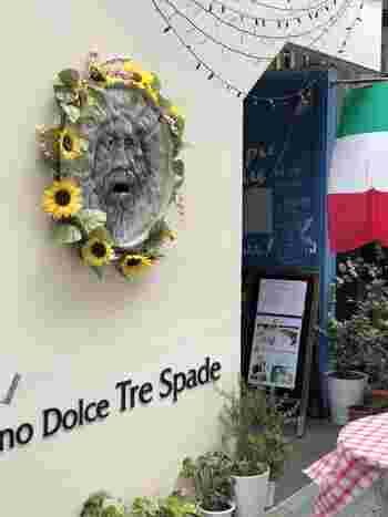 ミラノプリンをご存知ですか?最近では、テレビや雑誌でも紹介され話題を呼んでいる、濃厚でクリーミーなイタリア・ミラノ発祥のプリン。
