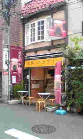 浅草エリアに3店舗を構える「浅草シルクプリン」も手土産におすすめのお店。こちらは雷門のすぐそばにあるので、観光のあとに立ち寄ることもできますね。