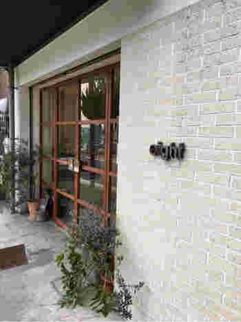 パンの名店が多いことでも有名な京都。伏見稲荷大社のある隣、藤森駅からすぐのところにある「eight」は、ハード系のパンが人気のスタイリッシュなパン屋さんです。伏見稲荷大社からも徒歩で15分程度なので、ちょっと足を延ばしてみませんか?