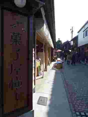 小江戸・川越【菓子屋横丁エリア】をぶらり♪食べ歩き~贅沢ランチまでおすすめスポット