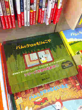 「バムとケロ」は島田ゆかさんによる絵本シリーズ。イヌのバムとカエルのケロたちの日常を描いた作品です。1994年に第1作を発表してから20年以上が経ちましたが、今でも高い人気を誇っています。可愛いキャラクターグッズも大人気の「バムとケロ」の世界をご紹介します。