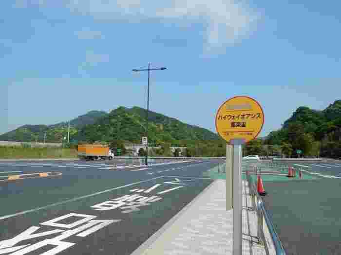 富津館山道路は、千葉県の富津市・富津竹岡ICから鋸南町を経て、南房総市・富浦ICを結ぶ、一般国道自動車専用道路。