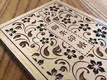 木に施された花のレーザー彫刻が美しい御朱印帳。木のぬくもりを感じられる手触りです。