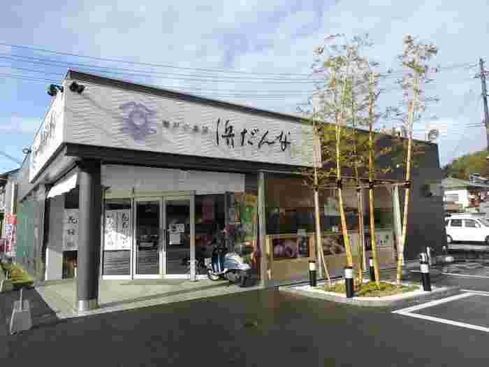 尾道・福山で展開しているお菓子処「はまだんな」。  かりんとう饅頭で人気のお店なのですが、尾道・栗原店限定の「猫」菓子も人気に。