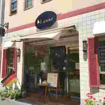 南ドイツパンの専門店として1993年に創業し、本格的なドイツパンを楽しむことができるとたちまち人気に。ドイツの国旗がゆらめくキュートな外観ですね。