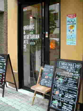 オーガニック食材やグルテンフリーのデザートが人気の「アトル」。体が疲れているときにも訪れたいカフェです。