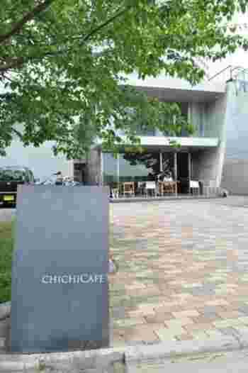 雰囲気の良さなら、こちらの「チチカフェ」も外せません*店内はコンクリートの壁がスタイリッシュ。また、多摩川沿いにあるので眺めも抜群です!