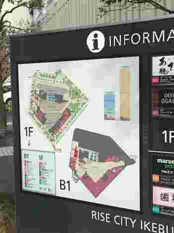 豊島区立中央図書館は、劇場やショップが集まる複合施設「ライズアリーナ」の4-5階にあります。駅から地下の連絡通路が使え、雨の日も濡れずに行き来できるのが◎。 ※22:00まで開館:月曜日~金曜日。(土曜・日曜・祝日:10:00~18:00)  地域の歴史を感じさせるコーナーには、区内南長崎にあり、若き日の手塚治虫や藤子不二雄らが過ごしたアパート「トキワ荘」関連の作品をはじめ『鉄腕アトム』『ブラック・ジャック』、赤塚不二夫の『天才バカボン』など約1千冊のコレクションが。  カフェやレストラン、コンビニやスーパーのある複合施設に入っているだけに、晩ごはんには困りません。