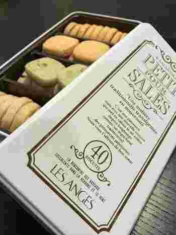 おつまみにも人気!チーズやハーブ香る「甘くないクッキー」のお取り寄せ