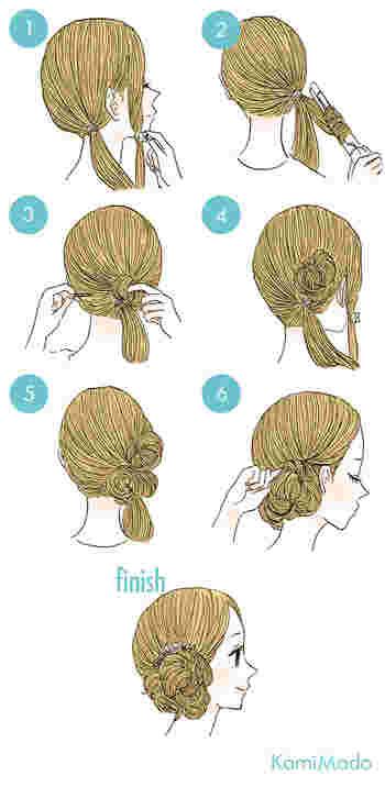 ①片側の顔周りの髪を残してサイドでローポニーを作ったら、ポニーテールの部分をコテでカールをつけます。 ②ポニーテール部分の髪を少しずつ取ってくるっと輪っかを3~4つほど作りピンで固定し、残していた顔周りの髪も毛束に巻きつけたら出来上がり!