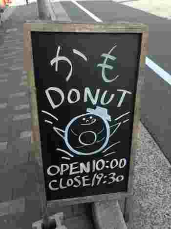 お店のキャラクターが描かれた看板を目印に、ぜひ立ち寄ってみてくださいね。