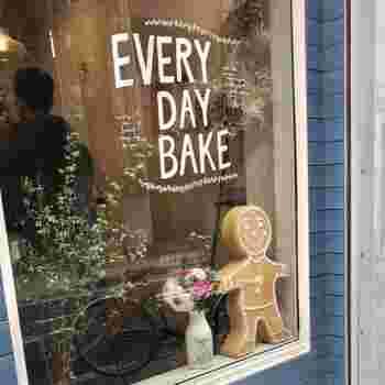 桜木町から約10分程度歩いところにある、今話題のお店がこちらの「BAKE ROOM」です。