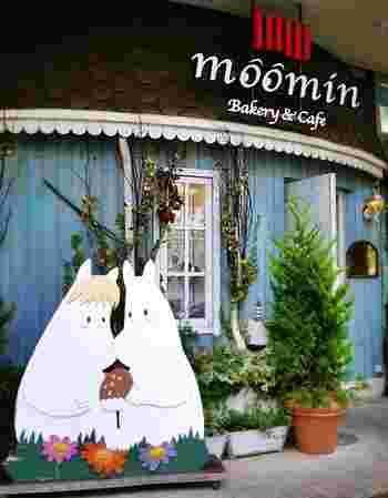 絵本のムーミン谷の世界がそのまま再現されたようなキュートなムーミンのカフェです。