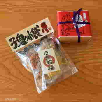 節分と言えばやっぱり福豆やかわいいお菓子たち。今年はどれにしようかワクワクしますね。