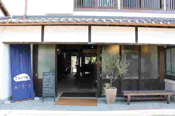 佐賀県佐賀市にある古民家カフェ・こねくり家。佐賀市歴史民俗館内に佇む由緒ある旧久冨家住宅を利用した、ものづくりカフェです。