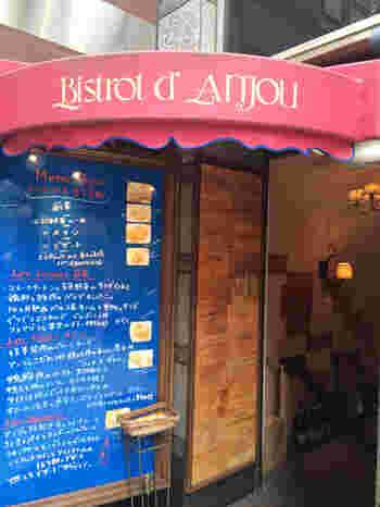 ビストロ・ダ・アンジュは、大阪の大動脈となっている道路、御堂筋のすぐ近くに位置しており、大阪メトロなんば駅から徒歩約7分程度の立地にあるフレンチレストランです。