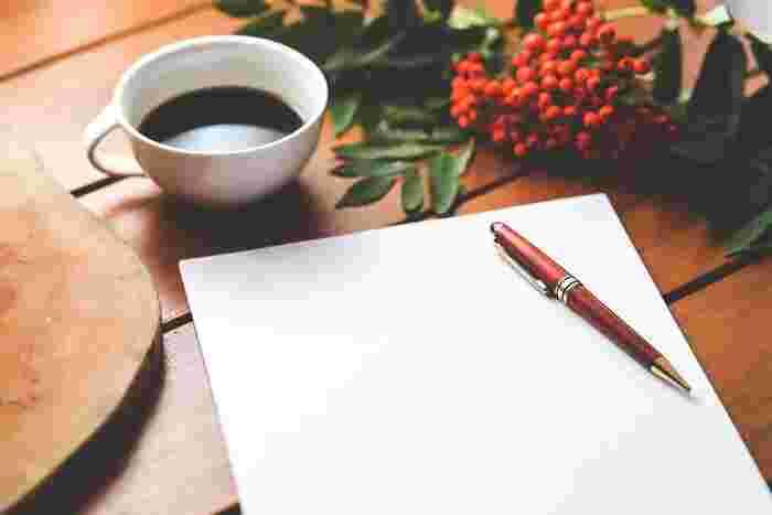 新しい一年を気持ちよくスタートできる準備はできたでしょうか。まだ書き足りないことがたくさんあるかもしれません。「いちばん○○だったこと」「もっと○○したいこと」など、自由に自分への質問リストを作ってもいいですね。最後に、一年後の自分へのメッセージを綴って、しめくくりましょう。