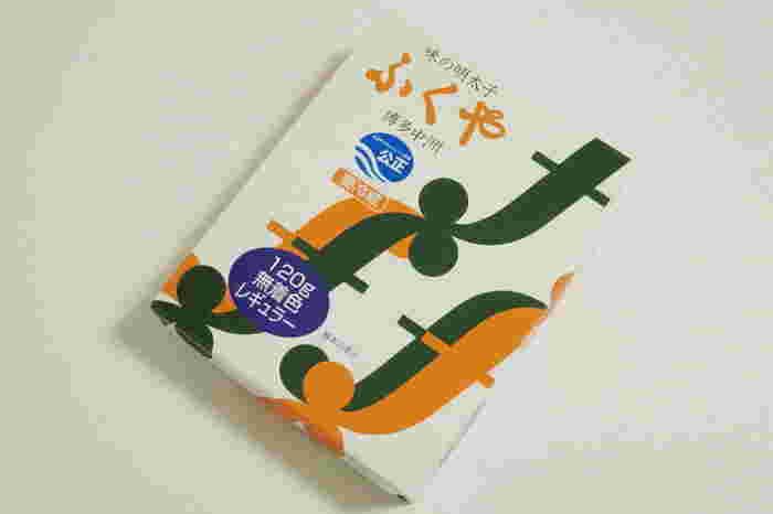 日本で初めて明太子を製造・販売した創業メーカーの「ふくや」福岡でも圧倒的な知名度を誇る明太子専門店です。 辛さも「控えめ」から「激辛」まで5段階に分かれており、好みに応じて選べます。