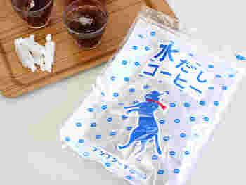 「プシプシーナ珈琲」の水だしコーヒーは、暑い夏も火を使わずに麦茶を作るような感覚で気軽に本格的なアイスコーヒーを楽しめるのが便利です。