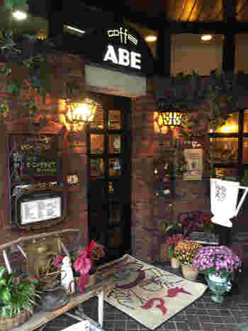「珈琲美学アベ」は、松本駅前のあがたの森通りにある創業1957年の老舗カフェ。レンガ造りのクラシックな外観に歴史を感じますね。