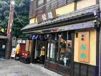 菓子屋横丁一番奥の角にある「松陸製菓」。川越和菓子創業当時からの歴史ある駄菓子屋さんです。