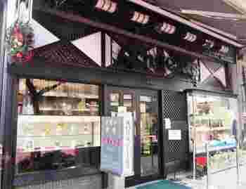 東京メトロ銀座線 浅草駅(1番出口)より徒歩3分。昭和21年創業。当時では珍しかったヨーロッパの山小屋風をイメージした外観がおしゃれです。