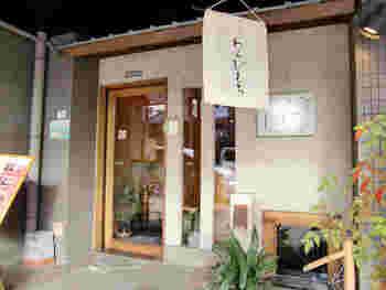 表の雰囲気は、昔ながらの喫茶店という感じの「茶房 いせはん」。 大粒の丹波大納言小豆や、柳桜園茶舗の抹茶、沖縄県波照間島の黒糖など、厳選した素材を使ったわらびもちや、アイスクリーム、白玉や寒天に至るまで全て自家製のものが使われています。  最寄り駅:京阪電鉄・叡山電鉄の出町柳駅より徒歩5分