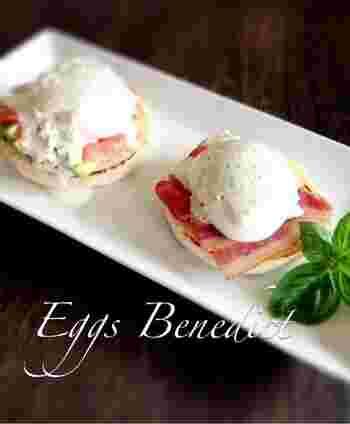 朝食にぴったりなエッグベネディクト。本来はちょっと手間のかかるオランデーズソースを簡単アレンジしたレシピです。忙しい朝におすすめ。